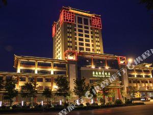 濱州青藤源大飯店