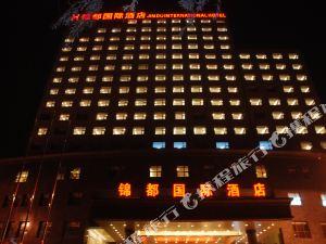 遂平錦都國際酒店