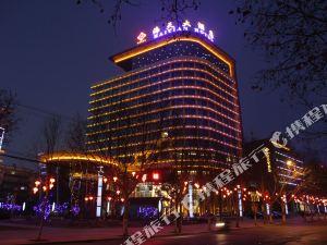 晉城海天大酒店