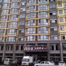 尚客優快捷酒店(海陽店)