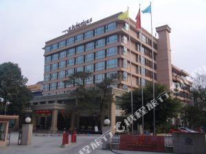 江油國際大酒店