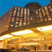 北京崑崙飯店酒店預訂