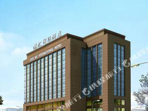 鹽城港匯國際酒店