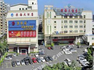 泉州濱海大酒店