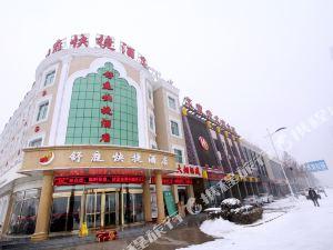 白溝舒庭快捷酒店