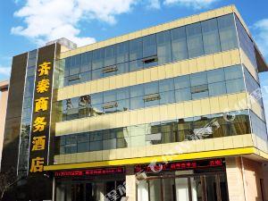 勉縣富華商務酒店(原齊泰商務酒店)