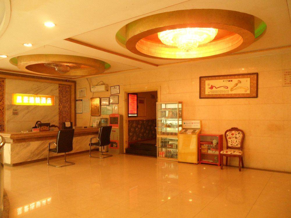 星豪鴻連鎖酒店(重慶觀音橋天街2號店)Xinghaohong Guanyin Bridge Branch Hotel