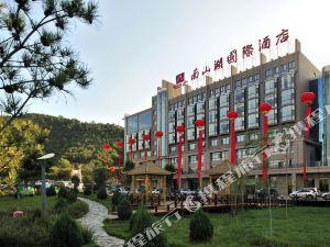 山西南山湖國際酒店
