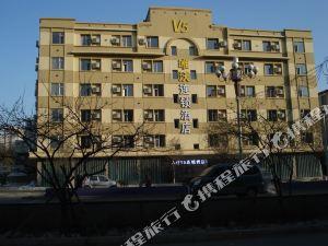 V5唯沃連鎖酒店(遼源店)