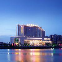 東莞南華國際酒店酒店預訂