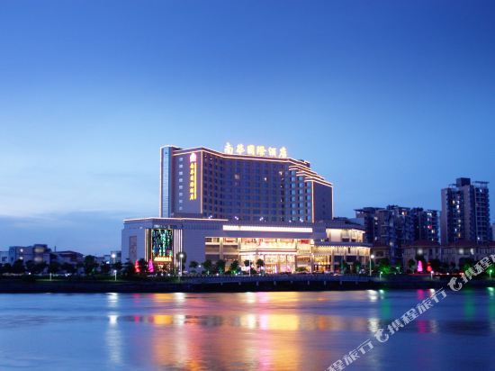 South Grand China International Hotel