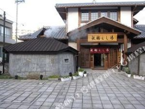 伊里福勒叟酒店(Irifunesou Hotel)