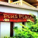 芭堤雅比魯士酒店(Pius Place Pattaya)