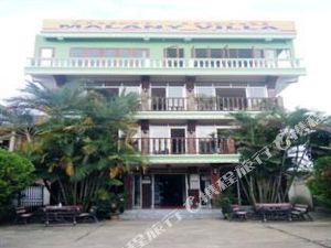 馬拉尼1號別墅(Malany Villa 1)