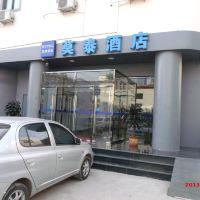 莫泰168(天津紅旗路保山道店)酒店預訂