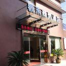 奉化銀禾商務酒店