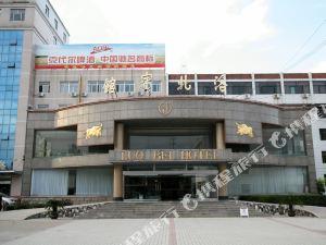 臨邑洛北賓館