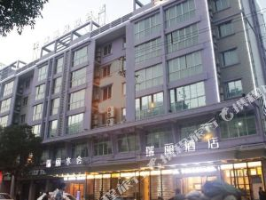 衢州瑞麗風尚酒店