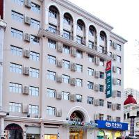 錦江之星(哈爾濱果戈裏大街店)酒店預訂