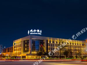 綿竹岷山飯店