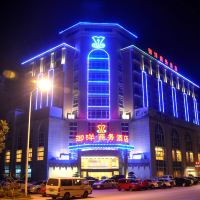 中山南區御洋商務酒店酒店預訂