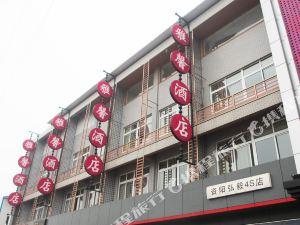 資陽雅馨精品商務主題酒店