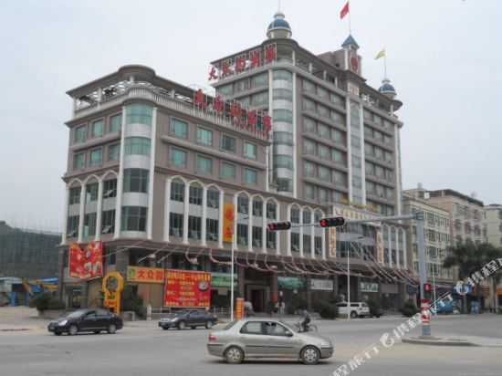 Dazhongyuan Business Residence