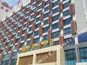 許昌卓越大酒店