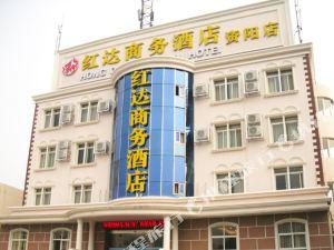資陽紅達商務酒店