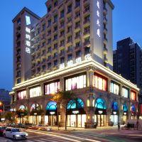 杭州赫納酒店酒店預訂