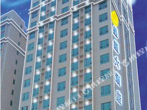 進賢皇庭大酒店