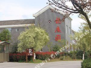贛州五龍湖度假村