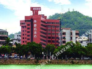 恩平魯信大酒店
