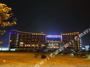 寧德華爾道夫世鴻大酒店