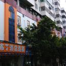 布丁酒店(廣州火車站三元里地鐵站店)