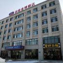 漢庭酒店(大連花園口店)