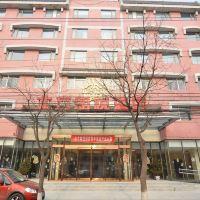 北方朗悅酒店(北京青年湖店)酒店預訂