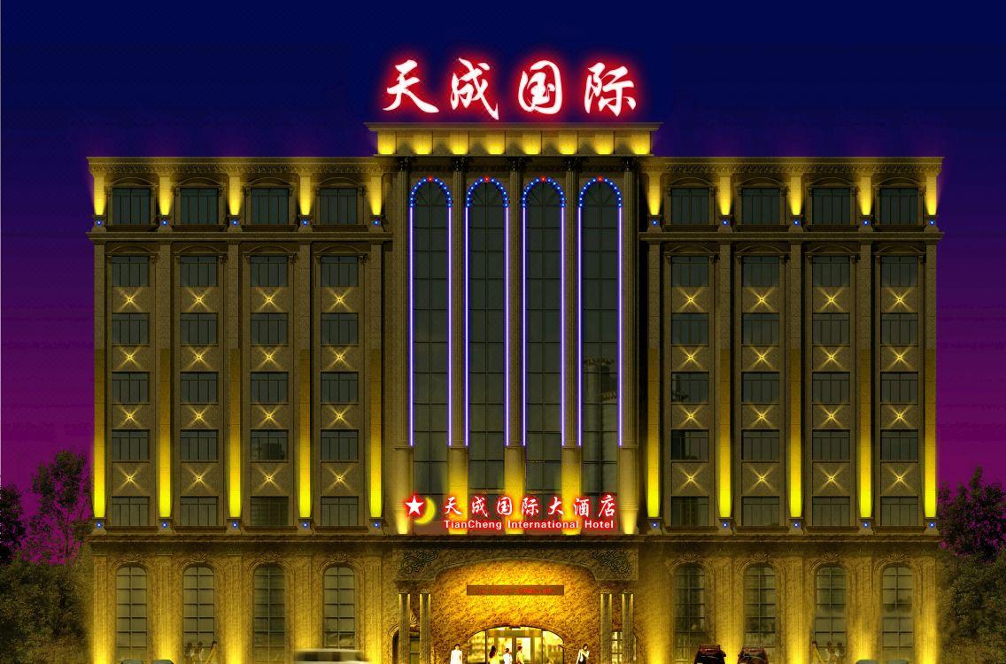 長沙縣天成國際大酒店Tiancheng International Hotel