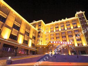七台河昆侖大酒店