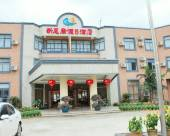 萬寧新惠康假日酒店