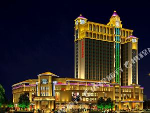 蘭溪世貿大飯店