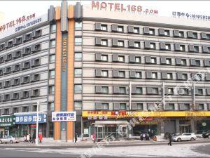 如家快捷酒店(吉林火車站店)
