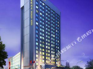 江西萬國國際大酒店