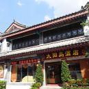 楚雄太陽島酒店