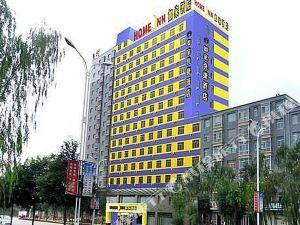 如家快捷酒店(慶陽新市政府長慶大道店)