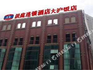 漢庭酒店(上海人民廣場店)