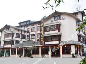 蜀南竹海承賓樓酒店