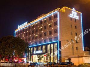 寧海白玉蘭酒店
