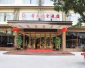 深圳華茂航空酒店