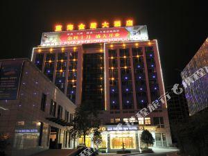 咸寧藍海金盾大酒店